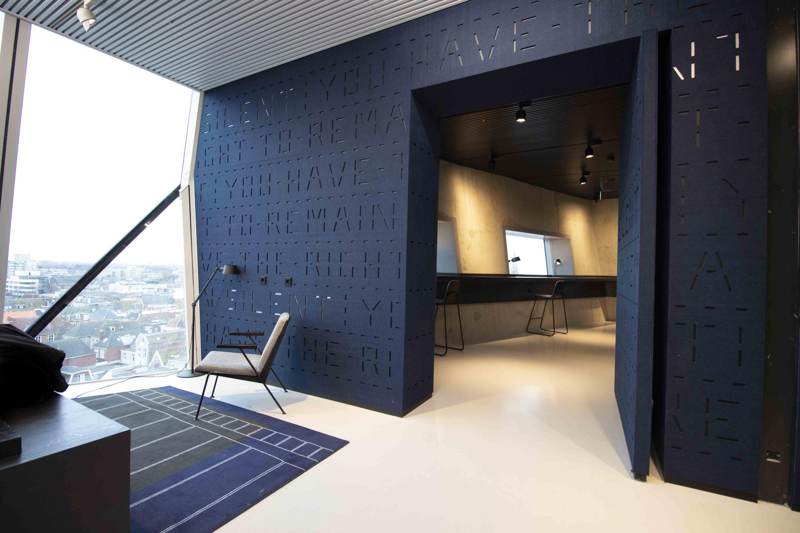2481-forum-groningen-soundproof-pivot-doors-designed-by-pieter-bannenberg-nl-architects-fritsjurgens-pivot-hinges-inside-scaled.jpg